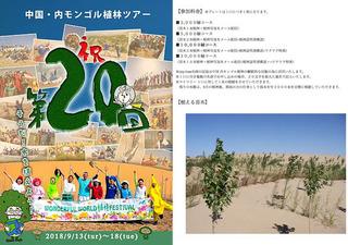 0725こういちマンモス032.jpg