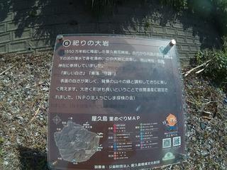 0817祀りの大岩_083.jpg