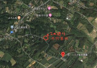 0202オデラ石塔01.jpg