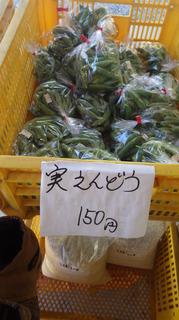 0221鬼塚農園03.jpg
