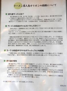 0228屋久島オリオン3915.jpg