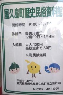 0303歴史民俗資料館.jpg