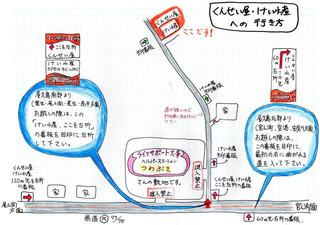 0402けい水産05.jpg