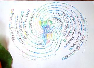 0408惑星寿司111.jpg