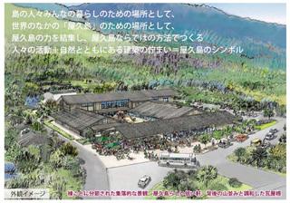 0412新庁舎イメージ.jpg