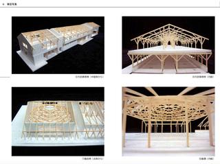 0412新庁舎模型.jpg
