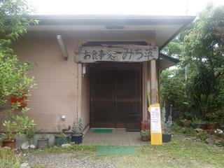 05みち草08741.jpg