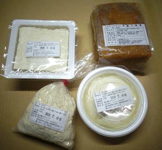 0703よかたん豆腐09328.jpg