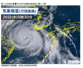 0826台風.jpg