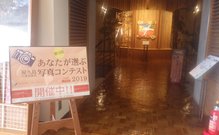 08屋久島カレンダー8015.jpg