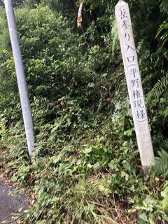 0922岳参り_2453.jpg