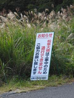1120松峯大橋.jpg