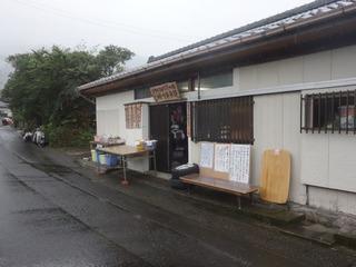 1120楠川クラブ00611.jpg