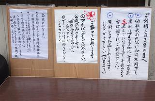 1120楠川クラブ0612.jpg