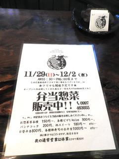 1129安永丸9341.jpg